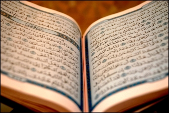 my_image_of_the_quran_by_msnsam-d50xawo